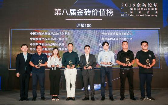 中州装备制造:深耕6G建筑,助推行业发展