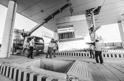 北京拆除首座省界高速收费站