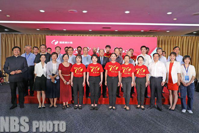 坚守统计初心 践行时代使命 第十届中国统计开放日在京成功举办