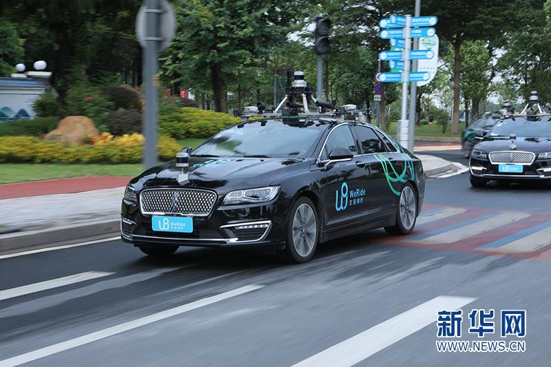 文远知行计划2020年在广州限定区域开启RoboTaxi试运营服务