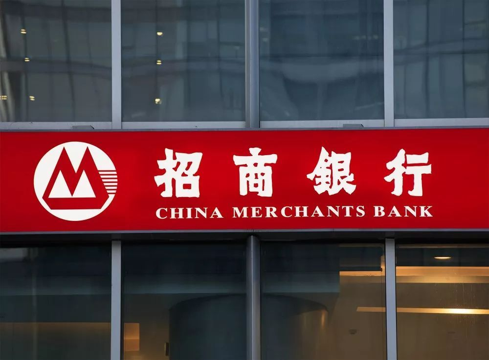 <b>招商银行资产质量前瞻指标暗藏隐忧  部分行业不良贷款飙升 | 上市银行盈利榜</b>