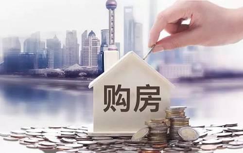 因为房地产的特点,本身就是期房预售,即使不是期房,配套也不可能一蹴而就,所以买房一定要看其未来规划如何,成熟配套谁都喜欢,但是真成熟的你不一定买得起。如果眼下配套成熟可能价格已经上去了。如果你没有充足的买房资金,那么我们就要放平心态,虽然配套还不成熟,但是将来会有更大的发展空间。这样的项目也才有更多的机会。当你都看得见的时候,恐怕你也早就买不起了。