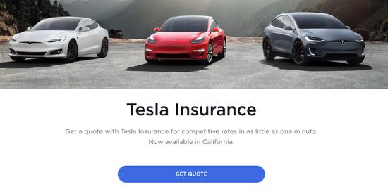 特斯拉要进军保险业 巴菲特:难度堪比保险公司造汽车