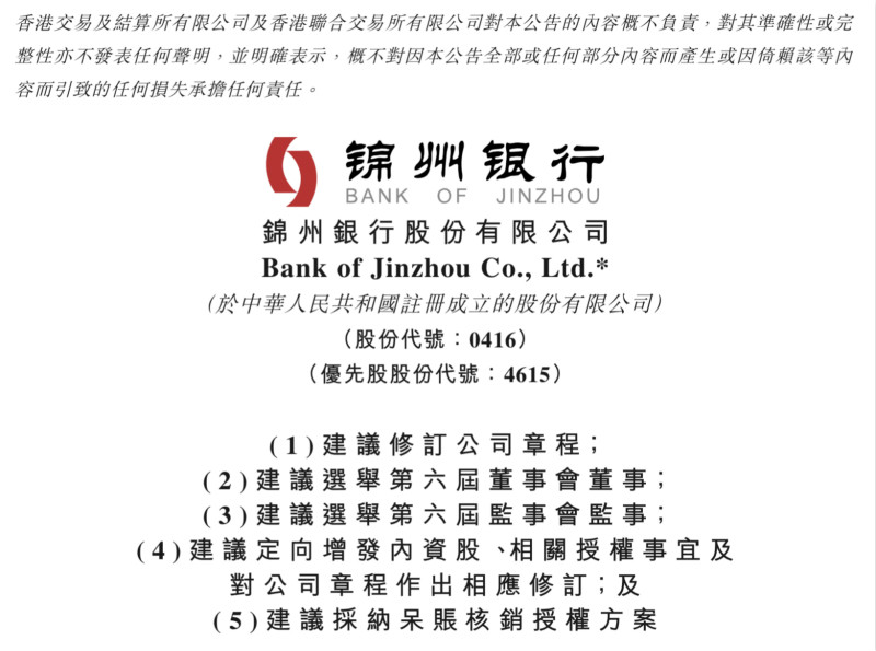 http://www.ddhaihao.com/dushuxuexi/45982.html