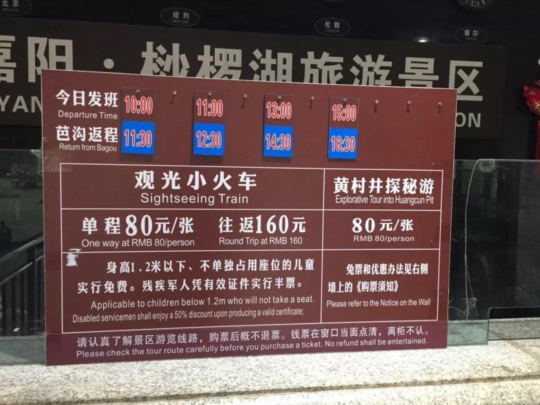 对不起,你朋友圈里的网红景点都是骗人的-郑州小程序开发