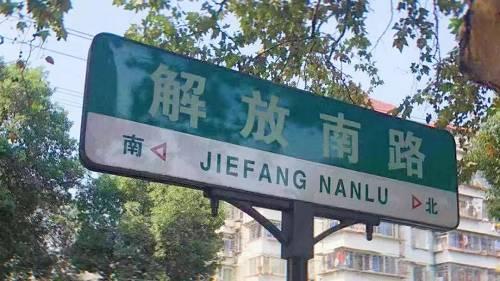 """解放南路操盘手揭秘""""涨停敢死队""""战法"""