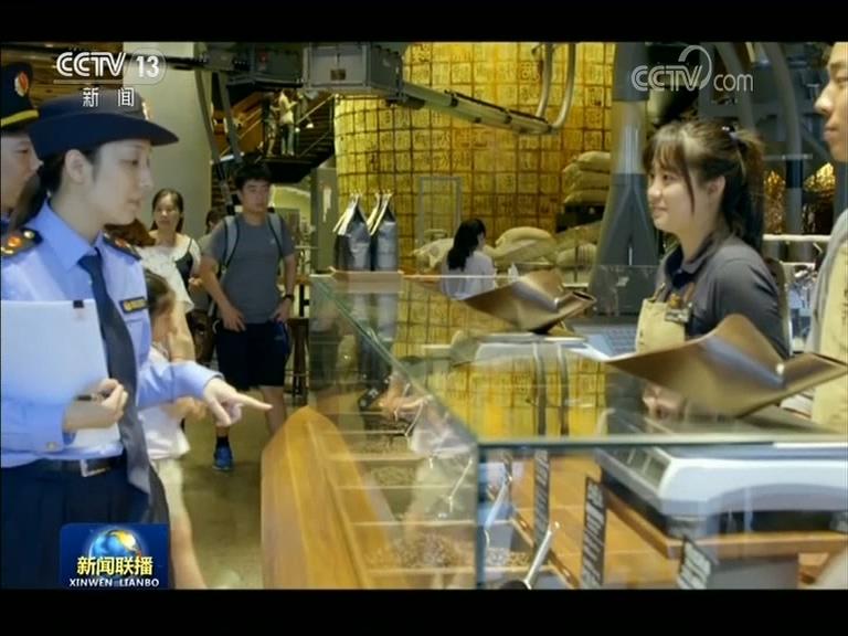 一间咖啡工坊,居然让上海市场监管人员3次奔赴国家市场监管总局进行协商。