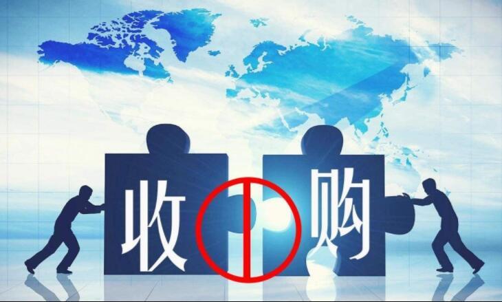 中航科工(02357.HK)及其一致行动人申请豁免要约收购中直股份义务获中证监核准
