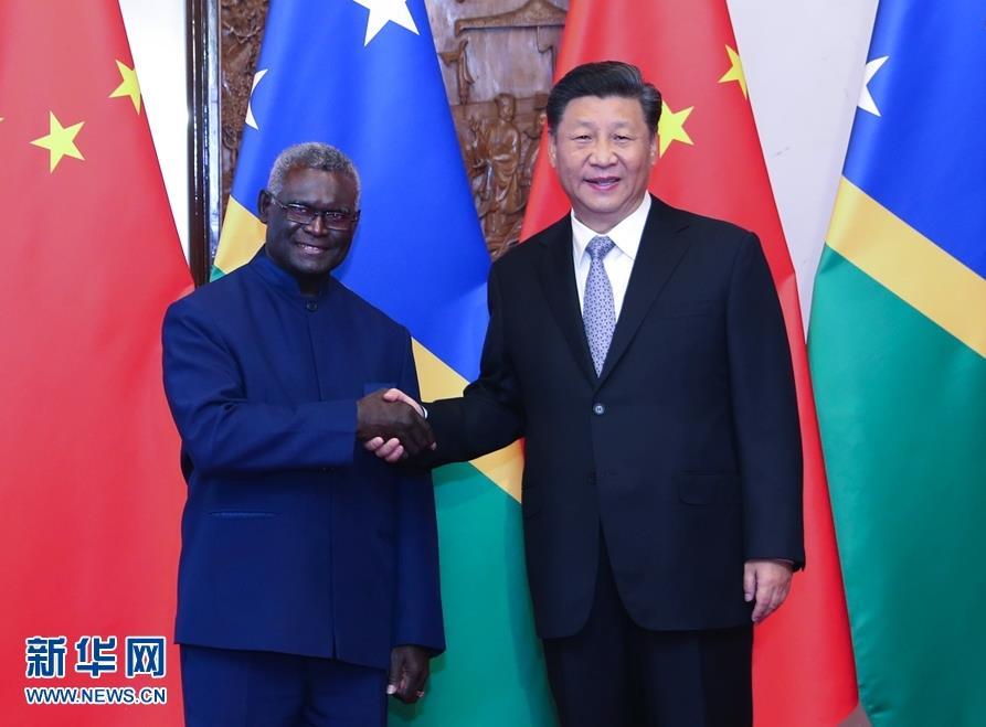 习近平指出,不久前,中所两国在一个中国原则基础上正式建立外交关系,这是顺应时代潮流、造福两国人民的好事。你这次访华具有里程碑意义。所罗门群岛虽然刚同中国建交,但友好不分先后,只要开展起来,就会有光明的前景。我们愿同所方一道努力,抓住两国建交的历史契机,相互信任、相互尊重、相互支持,积极拓展各领域合作交流,开好局,起好步,共同开辟两国关系发展的美好未来。