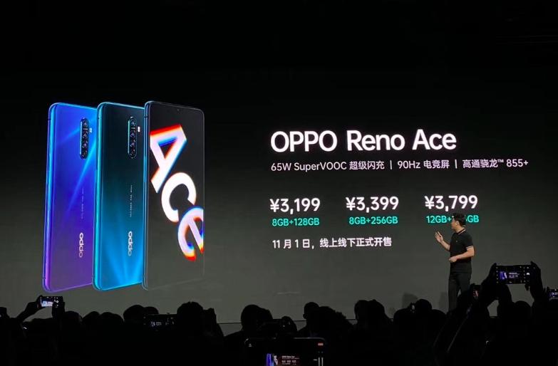 OPPO 连发两款新品:Reno Ace售价3199元起 高达定制版限量发行