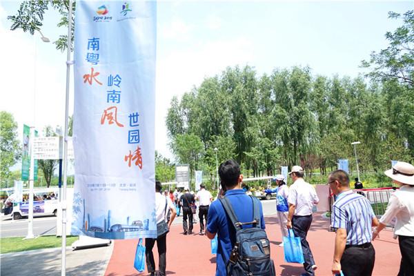 http://www.omcr.icu/guangzhoufangchan/141263.html
