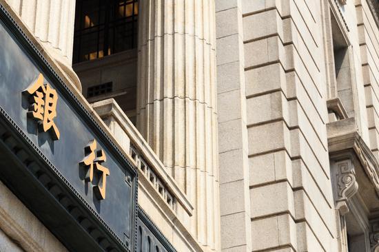 <b>某省联社要求辖内机构:房贷占比超20%的不得新增</b>