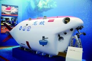 2008年9月,神舟七号载人飞船发射升空,完成了中国历史上首次太空行走.