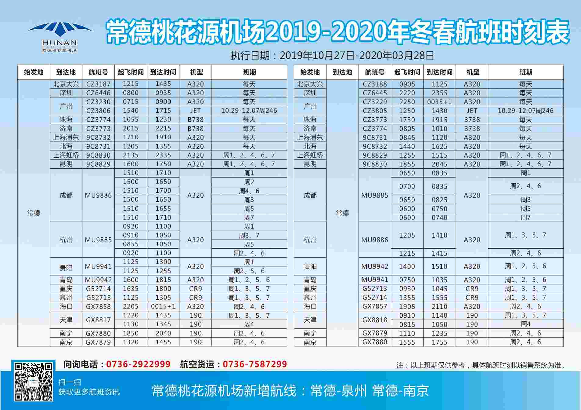 http://www.hunanpp.com/dushuxuexi/69269.html
