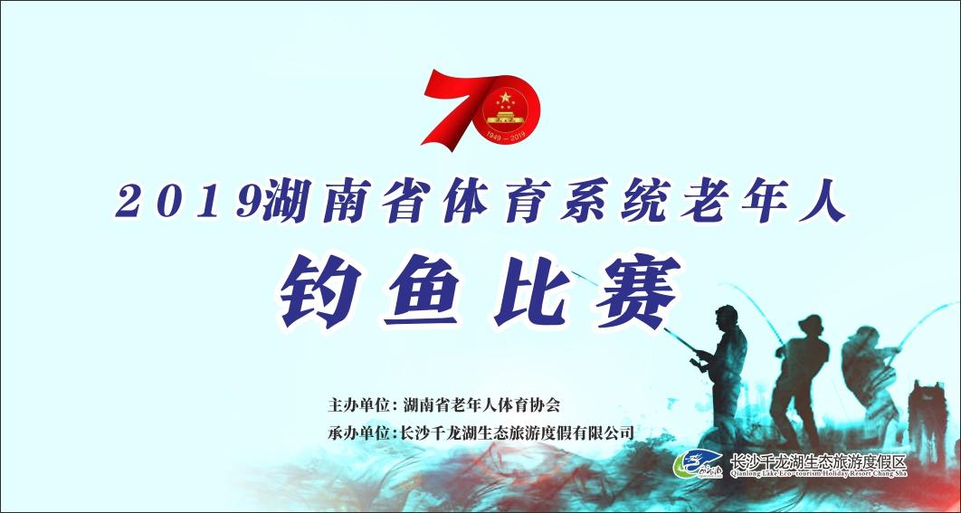 http://www.hunanpp.com/wenhuayichan/69397.html