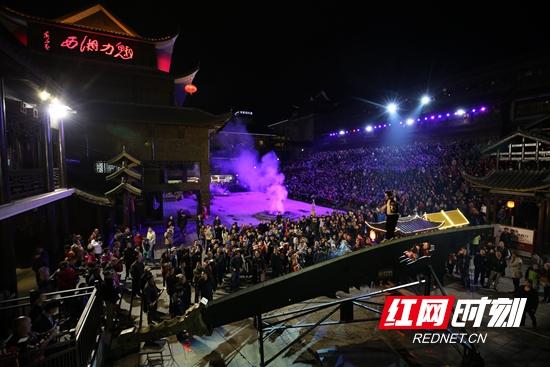 张家界魅力湘西景区获评国家AAA级旅游景区