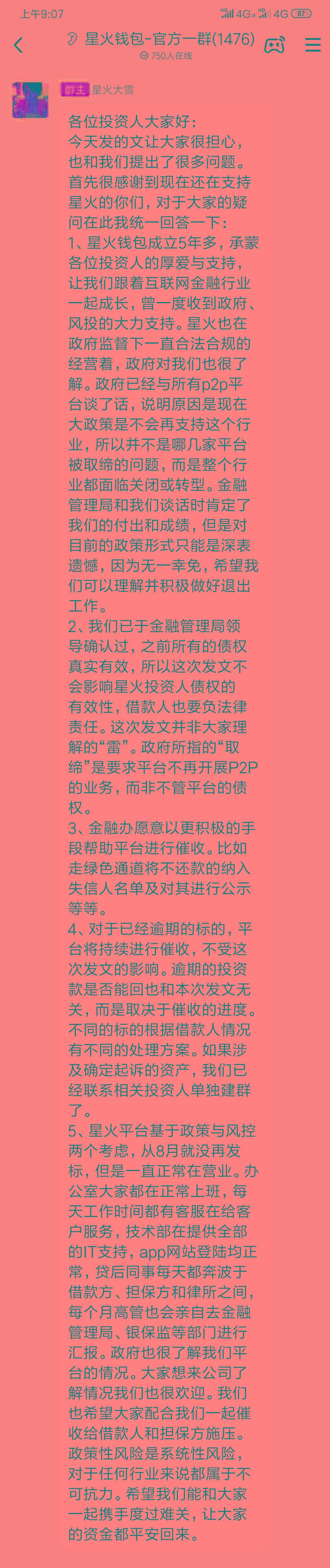 http://www.2ku8.net/dushuxuexi/69851.html