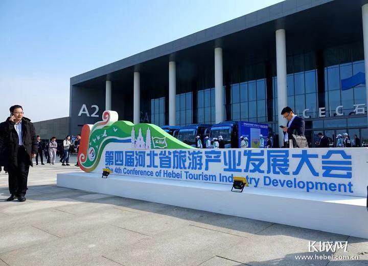 华辉股票配资红色基因+绿色发展 让更多游客乐享河北