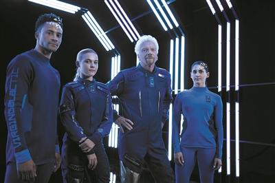 维珍银河公布宇航服设计 未来太