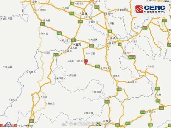 四川宜宾市长宁县附近发生3.8级左右地震