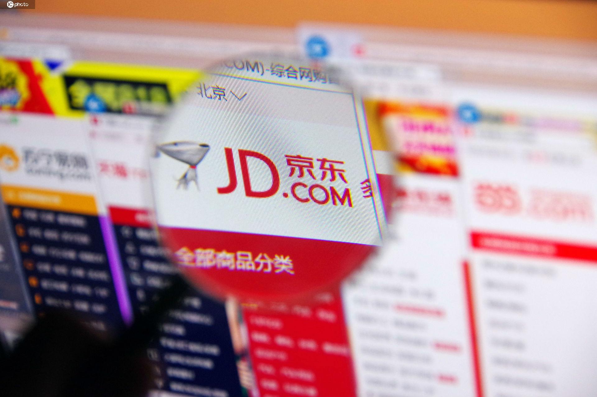 http://www.xqweigou.com/zhifuwuliu/70071.html