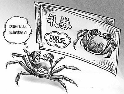 """有人利用""""纸螃蟹""""上演空手套白狼戏法"""