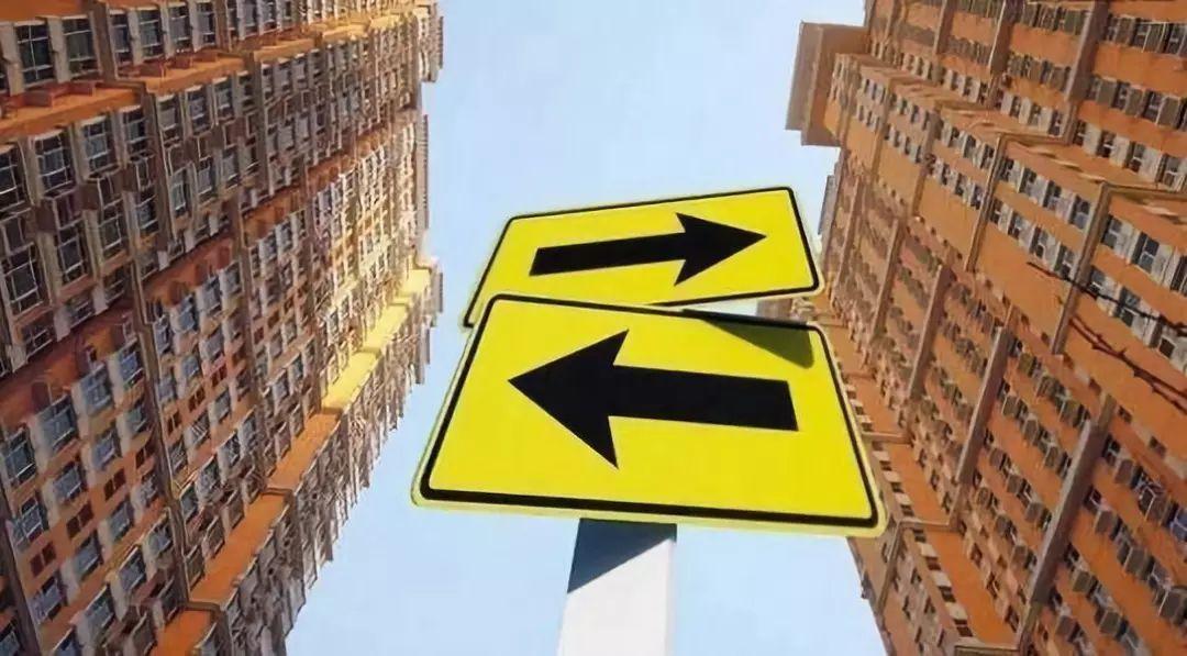 社评 | 高房价城市,要稳房价更要打击虚拟交易