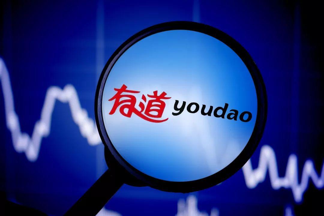 <b>网易有道IPO募资超2亿美元,丁磊认购2000万美元!清华学霸任CEO,财富值近30亿…</b>