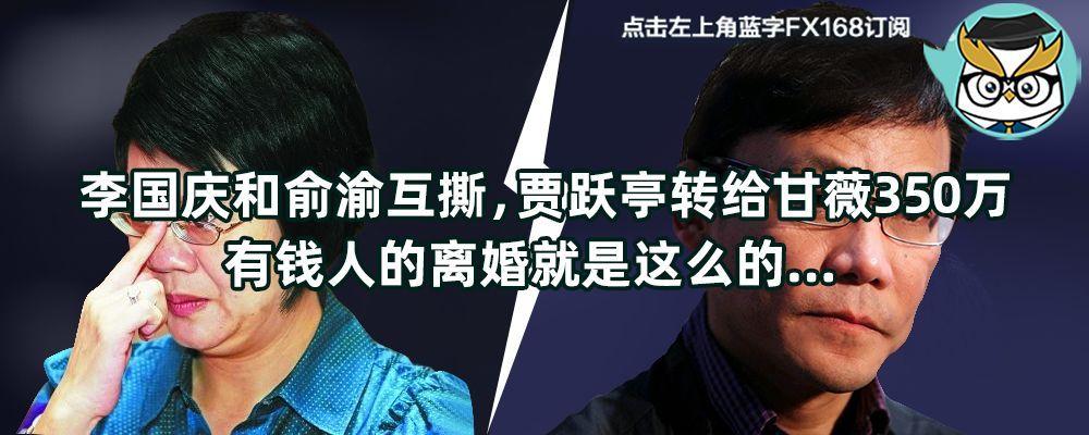 莱特希泽等与刘鹤通电话 美国称谈判取得更多进展 | 区块链沸腾 迅雷暴涨107%