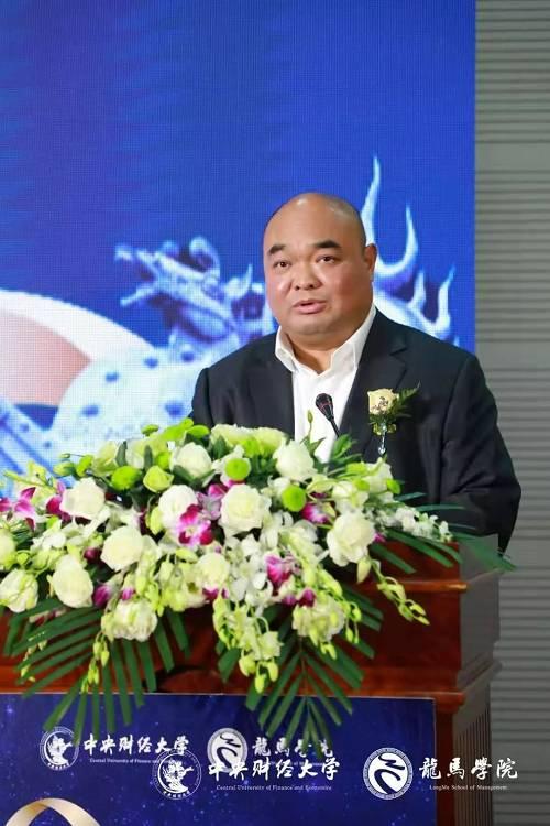 中国智慧控股有限公司董事长、北京湖北企业商会常务副会长 陈军