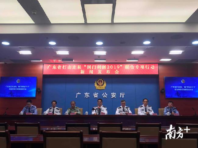广东1至9月查处走私案件16220余宗,涉案金额510余亿元