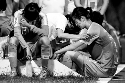 中国女足创亚青赛最差战绩
