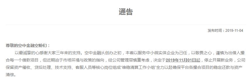 http://www.weixinrensheng.com/caijingmi/1015433.html