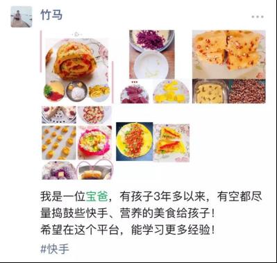 """最营养的粥_米油赛过""""人参汤"""",想要补充谷物营养,一定要这样吃!"""
