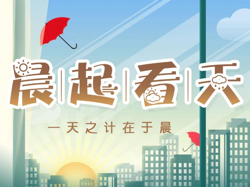 http://www.k2summit.cn/guonaxinwen/1345049.html