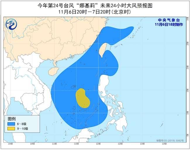 """台风""""娜基莉""""携手冷空气 我国东南沿海有6到8级大风"""