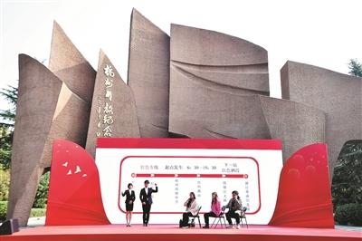 """12条""""红色线路""""串起杭州革命史"""