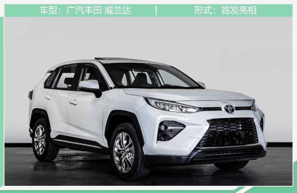 年终大戏别错过! 广州车展12款重磅SUV先睹为快
