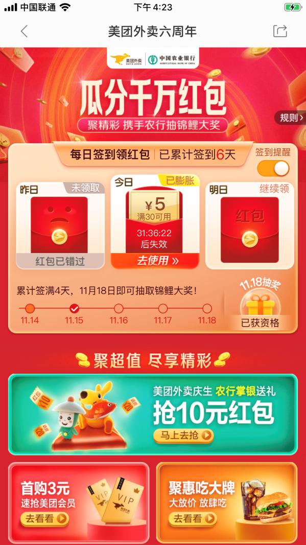 http://www.weixinrensheng.com/meishi/1081474.html
