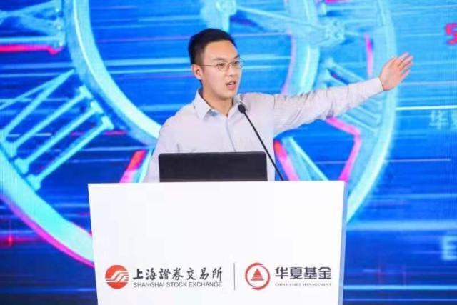 上交所竺旭东:衍生品是ETF投资有力的补充工具