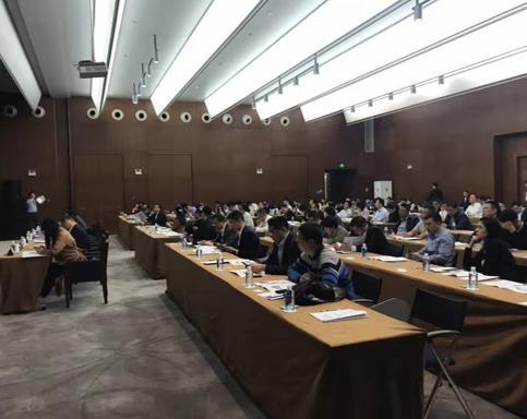 交通银行与国家融担基金联合举办合作项目推进会