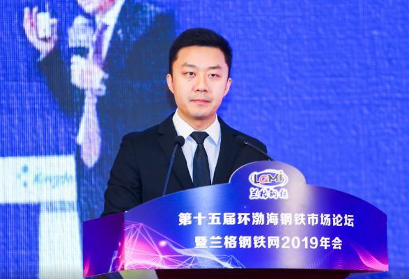 兰格集团总裁刘陶然