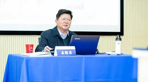 孟晓苏 教授