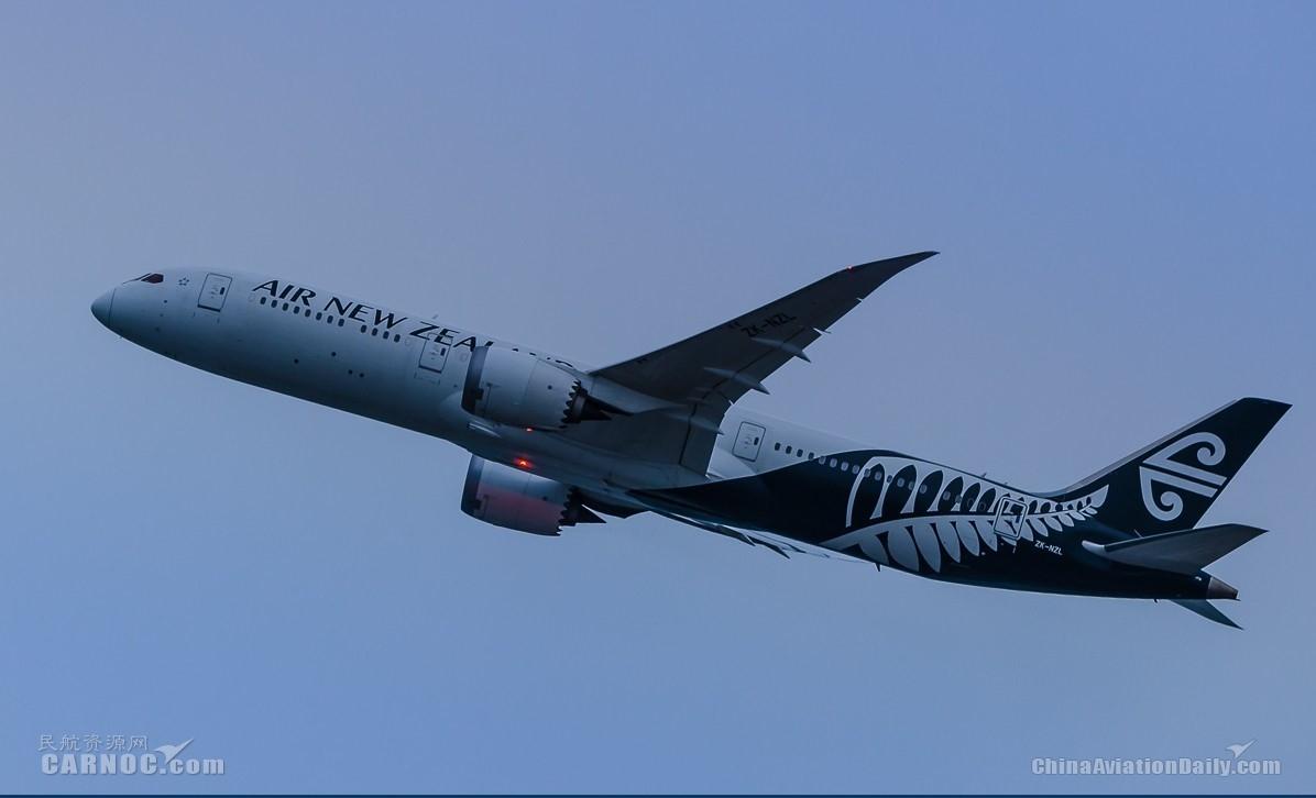 新西兰就40年前重大空难事故道歉