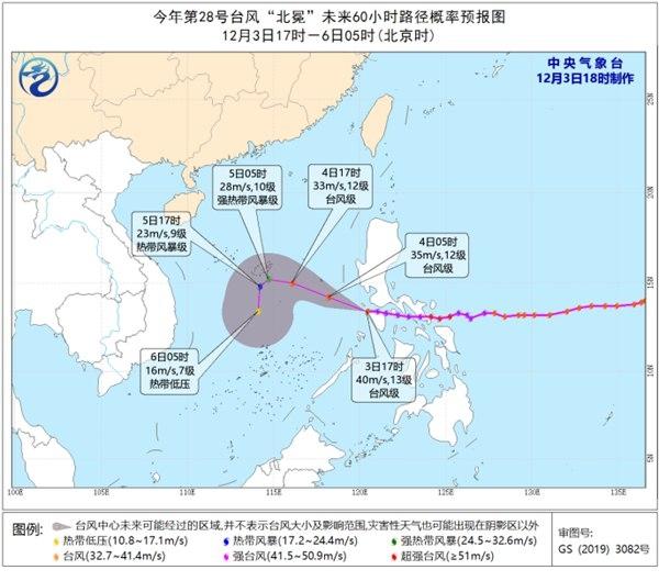 台风蓝色预警:福建广东等沿海阵风9至10级