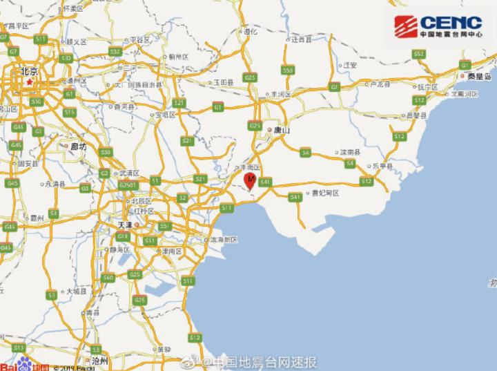 【最提醒】唐山丰南区发生4.5级地震 地震来了如何逃生?
