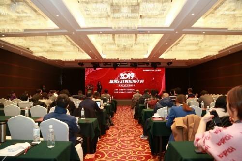 北京超级云计算中心助力HPC服务