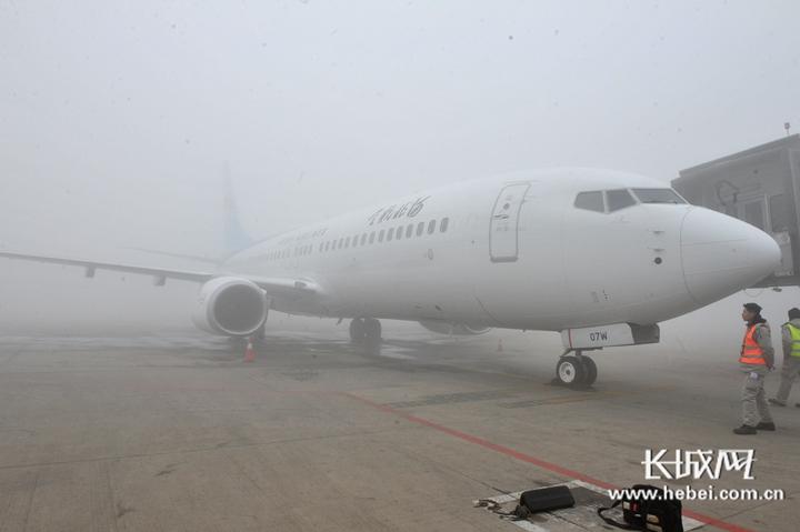 """大雾仍""""浓""""!石家庄机场37个航班取消"""