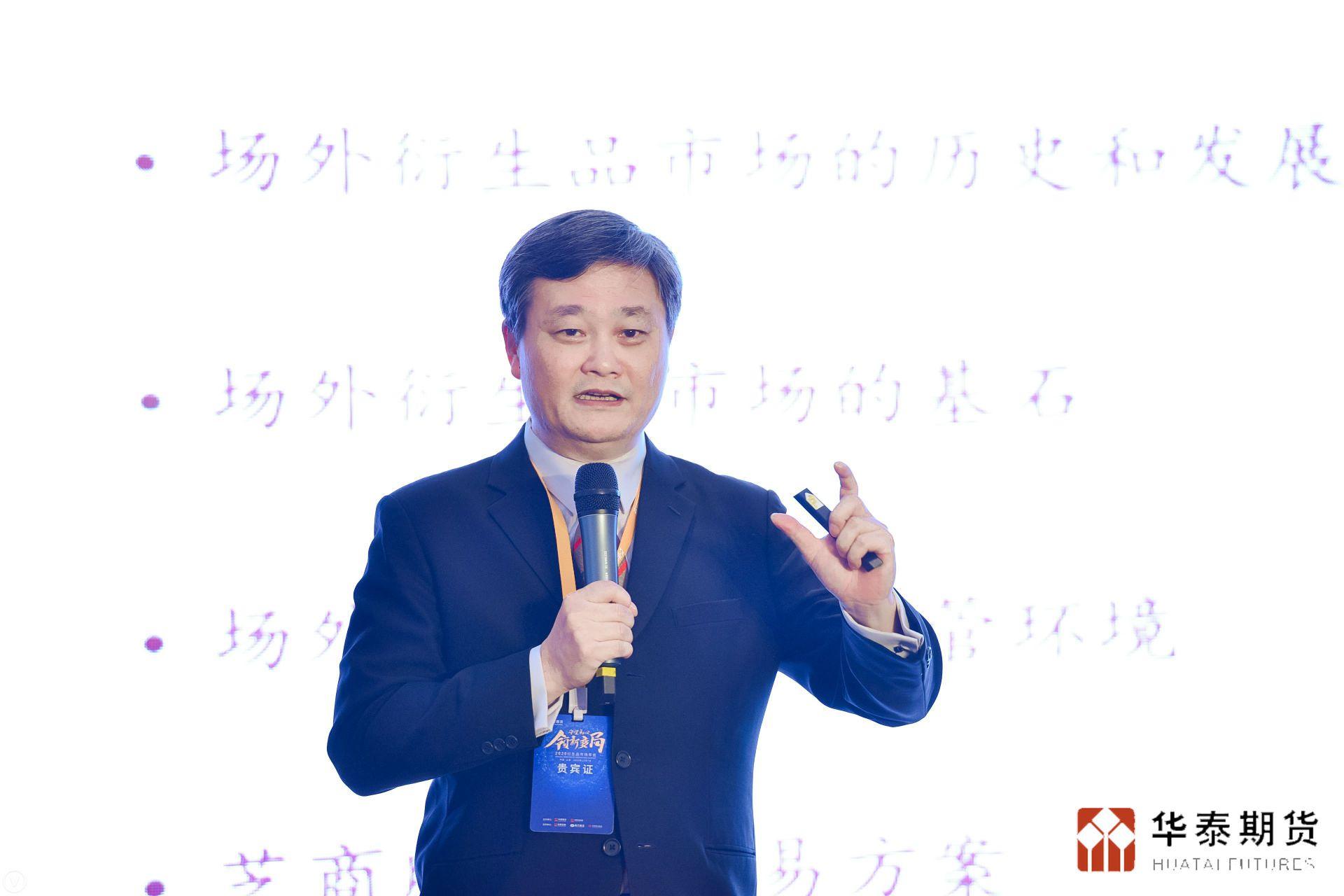 马伟宜:海外场外市场由五大基石组成