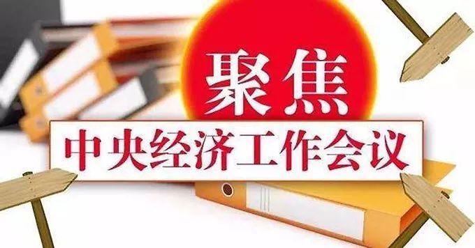 http://www.house31.com/jinrongshichang/70963.html